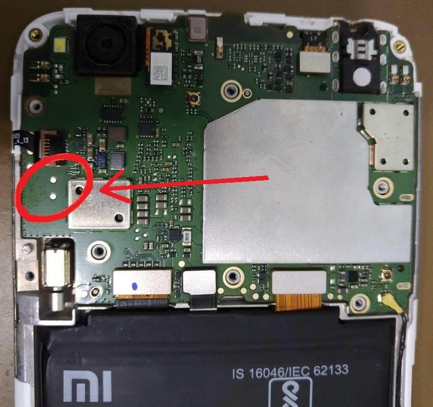 Test Point di mesin Xiaomi