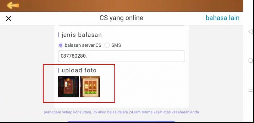 Upload File Screenshot profil dan hadiah tadi