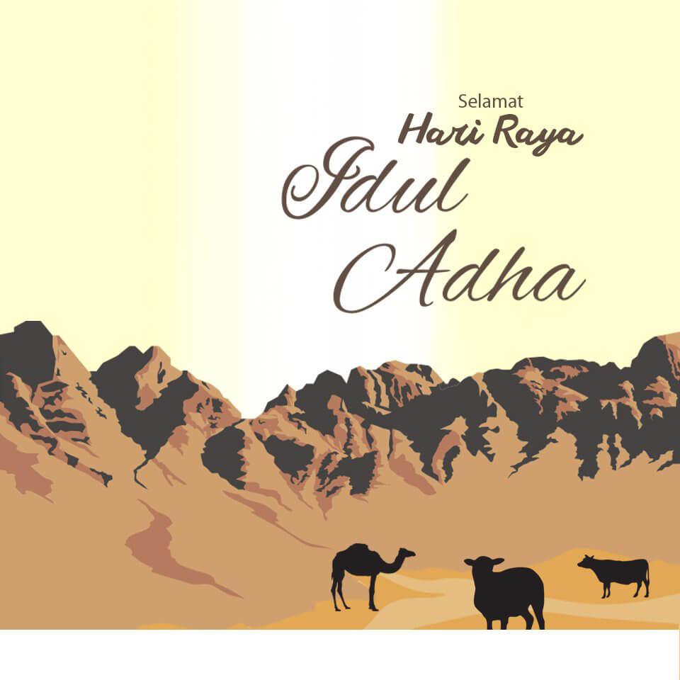 cara edit foto Idul Adha online untuk membuat kartu ucapan selamat Hari Raya dengan Canva